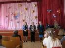 Посвящение 5-классников