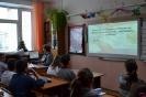 20-летие Конституции РФ